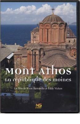 DVD Le Mont Athos: la république des moines