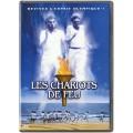 DVD Les chariots de feu