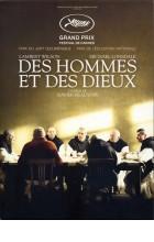 DVD Des hommes et des dieux