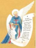 Prière Ange Gardien — (Fille)