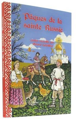 Pâques de la sainte Russie