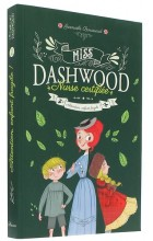 Miss Dashwood   Nurse certifiée (2)