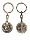 Porte-clef saint Benoît (vieil argent)