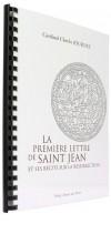 La première lettre   de Saint Jean