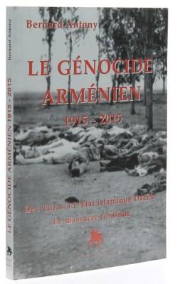 Le génocide arménien   1915-2015